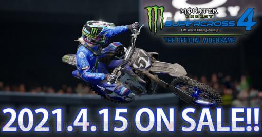 モトクロスレーシング『Supercross 4』ダウンロード販売開始!