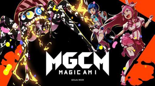 """「マジカミ」x「対魔忍RPG」コラボイベントが4月30日から実施へ。""""井河アサギ""""など人気キャラがフルボイスで登場"""