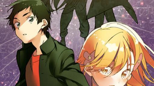 『ゾンビランドサガ』過去を描く物語がコミック連載決定!