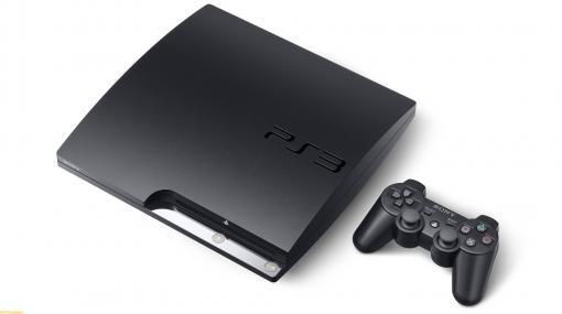 PS3、PS Vitaのストアが継続へ。多くのファンの声を受け、今夏のコンテンツ販売終了の決定を覆す