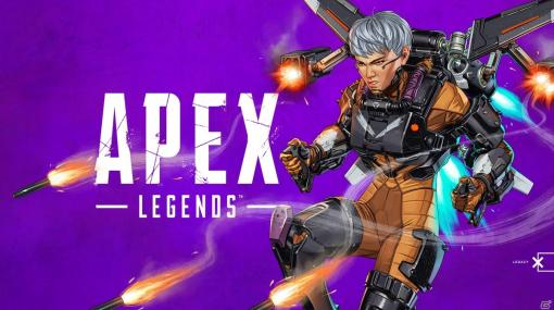 「Apex Legends」タイタンフォールに登場するバイパーの娘「ヴァルキリー」が新レジェンドとして実装決定!