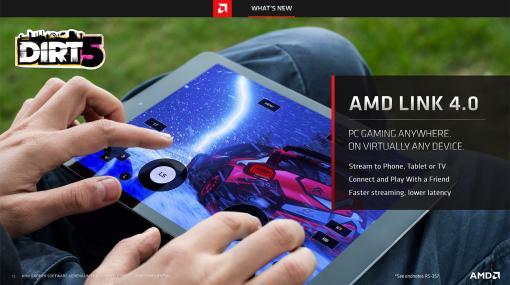 「Radeon Software Adrenalin」がメジャーアップデート。ゲームストリーム機能がPCでも利用できるように