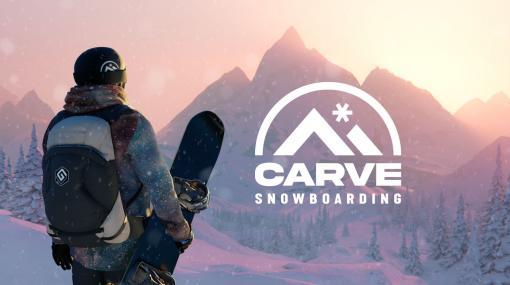 VRスノーボードゲーム「Carve Snowboarding」開発陣へのショートインタビューを掲載