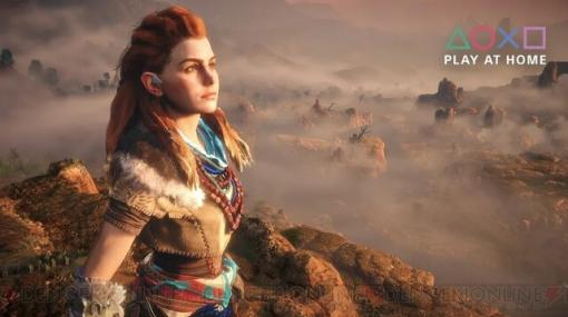 PS4『Horizon Zero Dawn Complete Edition』が期間限定で無料配信!