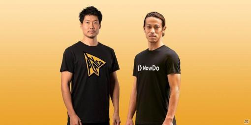 本田圭佑さんが代表を務める「NowDo」とインスタントプレイゲームベンチャー「Playco」が業務提携を締結