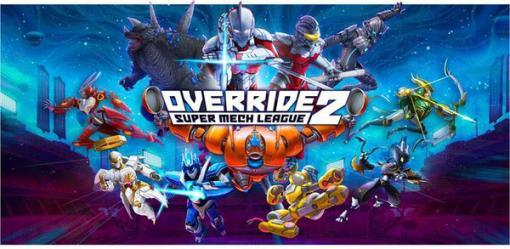 巨大ロボ大乱闘『オーバーライド 2:スーパーメカリーグ』国内PS5/PS4/スイッチ版発売決定!
