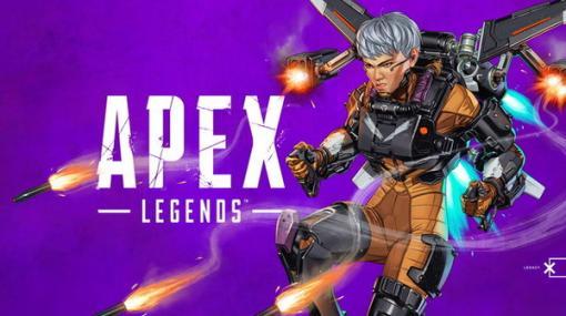 『Apex Legends』新レジェンド「ヴァルキリー」公開!『タイタンフォール』に登場する「バイパー」の娘―父の仇「クーベン・ブリスク」を討つものの…