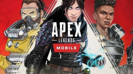 スマホ向け『Apex Legends Mobile』がついに始動!クロスプレイ未対応のモバイル特化バトロワ、4月後半から一部地域でCBT実施