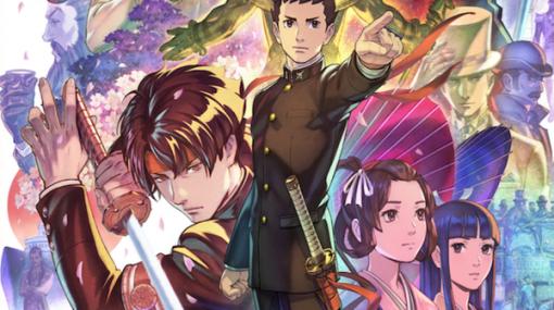 『大逆転裁判1&2』Steam/PS4/スイッチで7月29日発売―ゲーム本編以外のコンテンツも充実