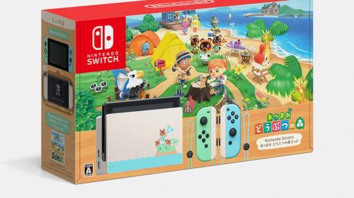 「Nintendo Switch あつまれ どうぶつの森セット」がマイニンテンドーストアに再入荷!