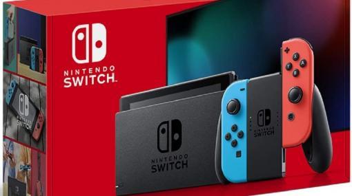 待望の在庫復活! Amazon、Nintendo Switch ネオンブルー/ネオンレッドの販売を再開